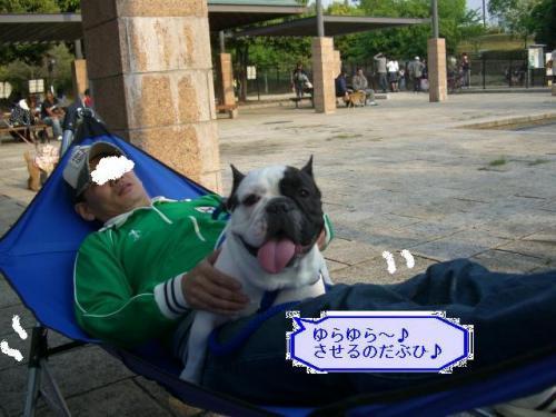 ☆2008 4 27ぼっくん♪誕生日会 030