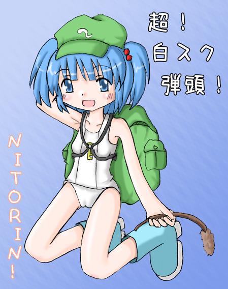 nitorin-a.jpg