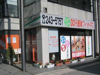 2008-06-12d.jpg