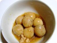 里芋と鶏そぼろ餡