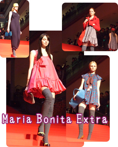 Maria Bonita Extraのファッションショー