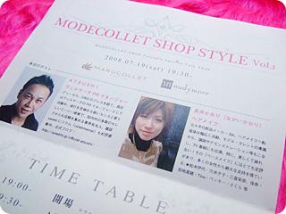 MODECOLLET SHOP STYLE Vol.1