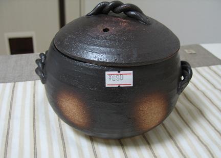 200804076セラ