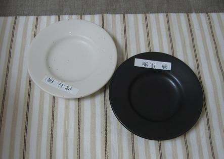 200804079セラ