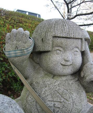 200804197日本