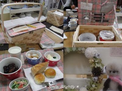 080317雑貨屋さんカフェ