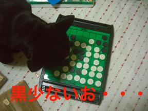 CIMG5483.jpg