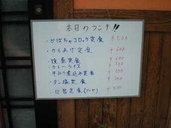 yukisizuku3