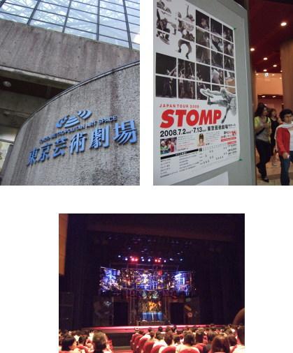 image_20080727041927.jpg