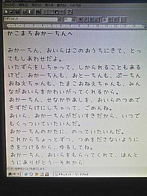 20080424-2.jpg