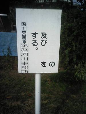 20061015135332