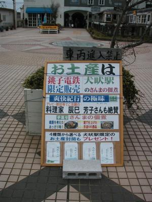 さんまの佃煮Σ(゚Д゚)!!