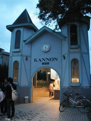 KANNON STATION