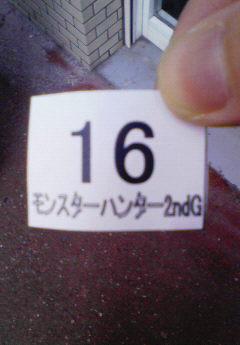 200803270949000.jpg