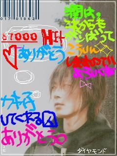 4567_20080525132107.jpg