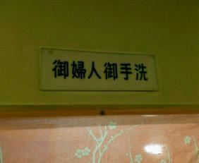 三茶の映画館3