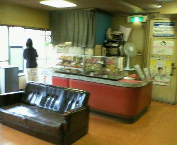 三茶の映画館2