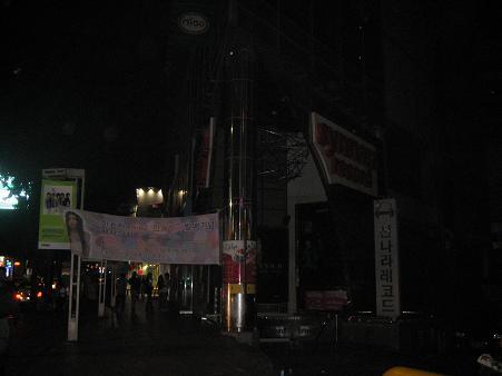 深夜のシンナラ/Victory3