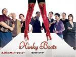 Kinky Boots1