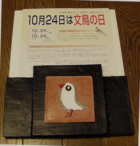 1024-2-1.jpg