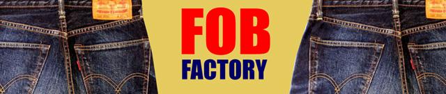 fob_factory.jpg