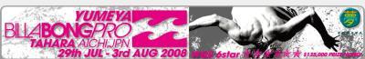 topbanner_convert_20080802135649.jpg