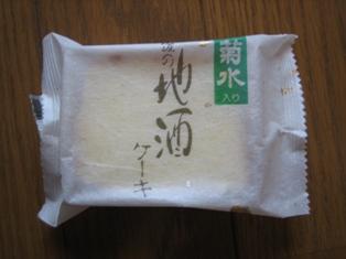 菊水のお菓子