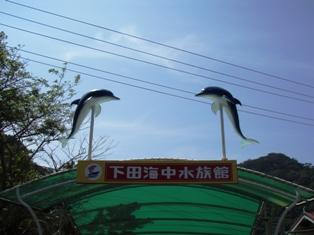 blog_entrance120708.jpg