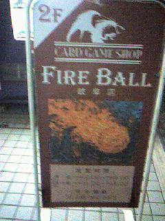 0406fireball