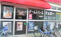 2008073001sai.jpg