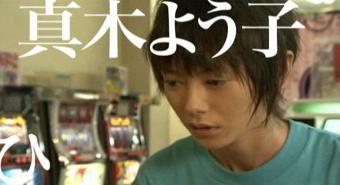 中野の友人3