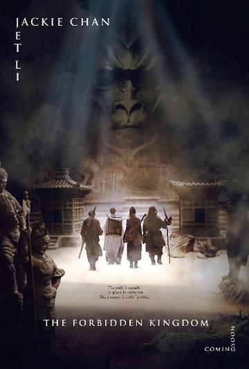 ドラゴンキングダム13