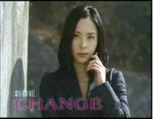 change10.jpg