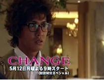 change11.jpg