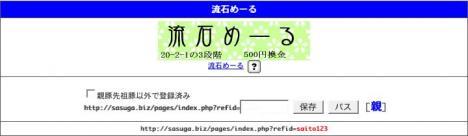 idnyuryokumae01