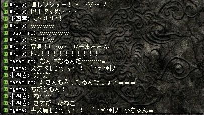 レンジャー!2