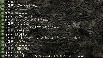 レンジャー!3