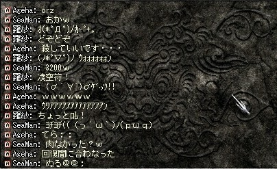 桃花塞で死亡・・1