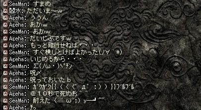 桃花塞で死亡・・2