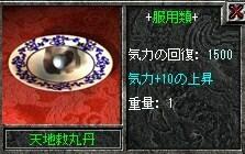 100歳!6
