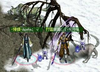 おとーさんと青海省で狩りw