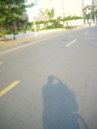 by bike.