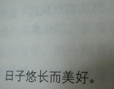 riziyouchangermeihao.