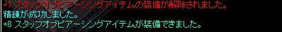 +8SoP.jpg