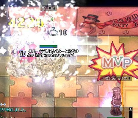 MVP 嵐2