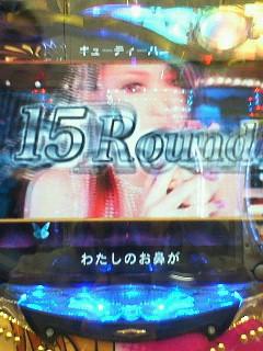 15Round