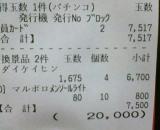 200803212009000.jpg