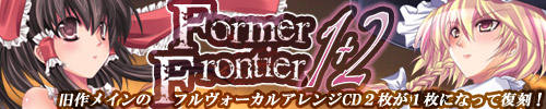 Former Frontier 1+2