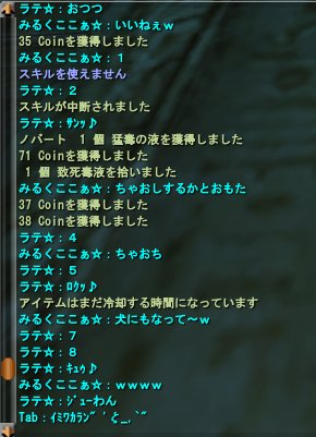 2008-04-26 02-57-04