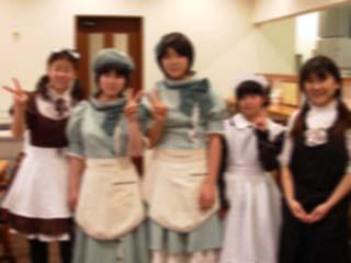 maidgirls